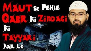 Rasool SAWS Ne Maut Se Pehli Qabar Ki Zindagi Ki Tayyari Karne Ka Hukm Diya By Adv. Faiz Syed