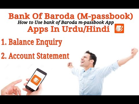 How to Use Get Bank of Baroda (m-passbook) App, 2017
