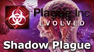 Plague Inc Evolved Shadow Plague Walkthrough Mega Brutal