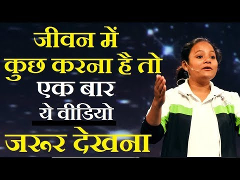 Belief System   Most Motivational Video by Dr. Amit Maheshwari