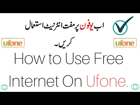 How to Use/surf Free Internet On Ufone in Pakistan In [Urdu/Hindi]-Legally ( Unlimited )