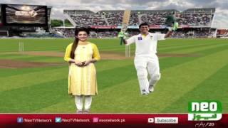 Younis Khan Break All Records In Test Cricket History | Neo News