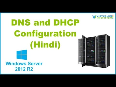 DHCP and DNS Server Configuration in Hindi