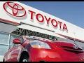 اسعار السيارات المستعملة في امريكا (شركة تويوتا)