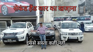 क ई भ क र खर द Kp Car Bazar Barabanki Scorpio Swift