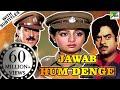 Jawab Hum Denge Full Movie Jackie Shroff Shatrughan Sinha Sr