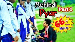 O_Mehndi_pyar_wali_Hathon_pe_lagaogi  O_Dil_Tod_Ke_Hasthe_o_Mera _  SR TV Short Flim