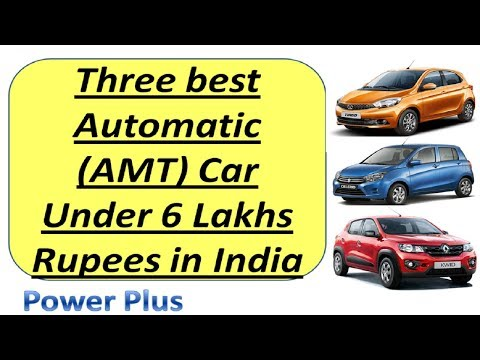 Best Automatic (AMT) car under 6 lakhs in India. In hindi , Best Amt car India