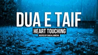 DUA E TAIF ᴴᴰ - This Heart Touching Prayer will Solve all your Problems!