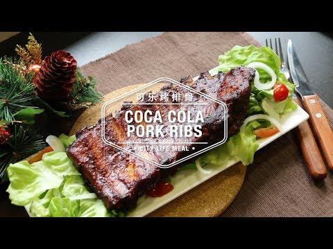 Coca Cola Pork Ribs 可乐烤排骨