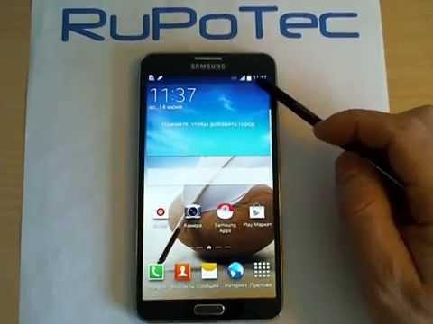 Процент зарядки батареи смартфона Samsung Galaxy Note 3