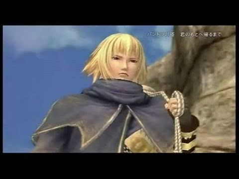 Pandora's Tower - Characters trailer (Wii)