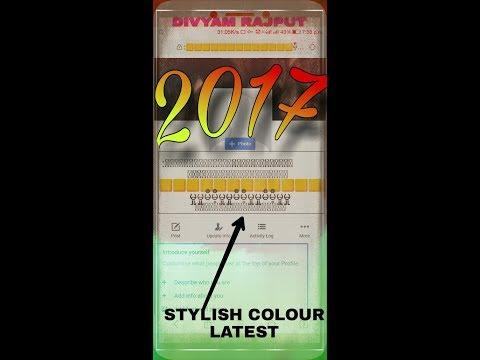 STYLISH COLOUR ID WITH NEW COLOUR BOX LATEST 2017