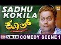 Sadhu Kokila Comedy Scene Kool