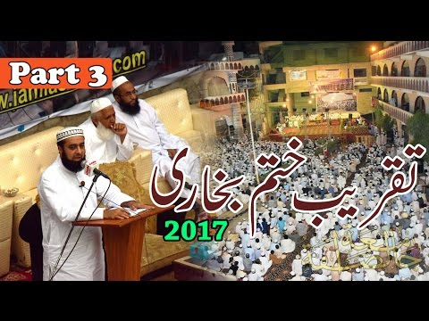 Taqreeb E Khatme Bukhari Jamia Suffah 2017 Part 3
