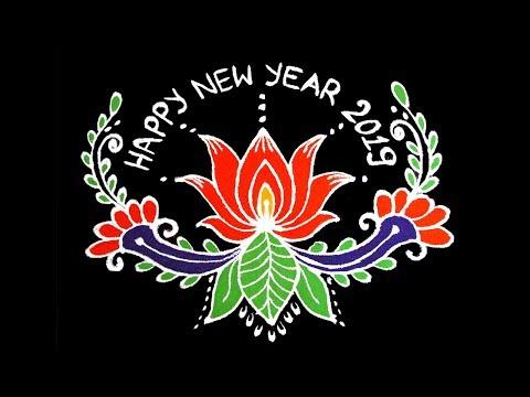 Happy New Year New Rangoli 85