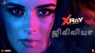 Jigliya Song - Tamil | X Ray (The Inner Image)| Raaj A.|Swati Sharma| Ikka |Rahul S.|Evelyn Sharma
