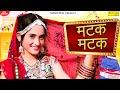 MATAK MATAK ( Official Song ) #Pallavi_Sharma | J.Khan | New Haryanvi Songs Haryanvai 2021