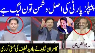 Kamran Shahid vs Javed Latif in Live Show - On The Front with Kamran Shahid