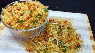 इस नवरात्री पर बनाये क्रिस्पी और स्वादिष्ट आलू लच्छा नमकीन | Aloo Lacha Namkeen| Tasty Potato Chivda