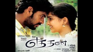 Eththan Tamil Full Movie | Vimal | Sanusha | Star Movies