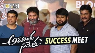 Aravinda Sametha Movie Success Meet    NTR, Pooja Hegde, Trivikram - Filmyfocus.com