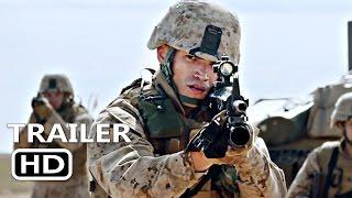 MEGAN LEAVEY Official Trailer (2017) Kate Mara, War Movie