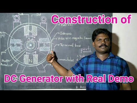 Construction of DC Generator in Tamil