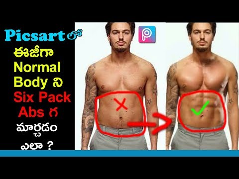 How to Get Six Pack Abs   Get 6 pack abs Easily in picsart   Picsart Editing Tutorials in Telugu