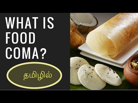 Sleepy after a full meal? | Tamil Science