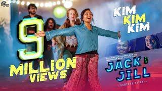 Jack N' Jill | Kim Kim Lyric Video | Manju Warrier, Soubin Shahir | Santosh Sivan | Harinarayanan BK