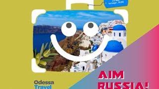 Η Ελλάδα με τα μάτια των Ρώσων τουριστών (ελληνικοί υπότιτλοι)