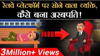 Thyrocare   Motivational Case Study Video   Dr. A. Velumani   Dr Vivek Bindra