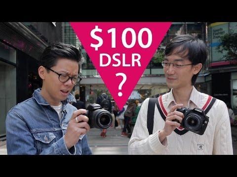DSLRs For Under $100