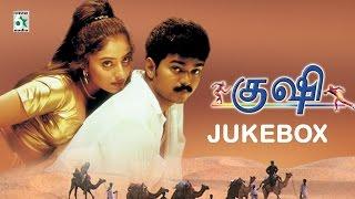 Kushi Tamil Movie Audio Jukebox (Full Songs)