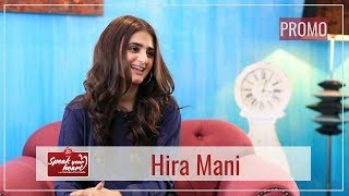 Hira Mani Shares Her Funny Side | Speak Your Heart With Samina Peerzada | Promo