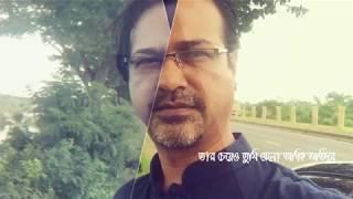 Probashi Dukkho | Asif Akbar | Official Lyric Video | Bangla new song 2017