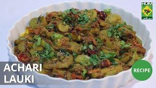 Achari lauki | Mehboob's Kitchen | Masala TV | Mehboob Khan