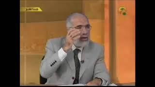 الشفاعة الكبرى الخارجون من النار بقبضة الله عز وجل الوعد الحق عمر عبد الكافي