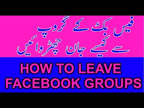 How To Leave A Facebook Group Remove Yourself