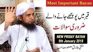 Qabar Mein Puche Jane Wale Sawalaat | Mufti Tariq Masood (Latest Bayan)