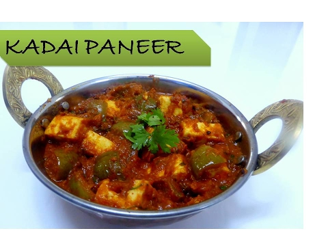 Kadai Paneer recipe in Tamil| Complete North Indian Style | DeepsTamilKitchen