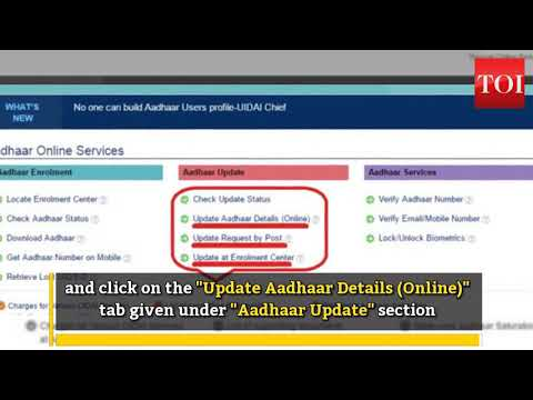 How to change/correct in aadhar card details online? Name, Age, Father's Name, Address