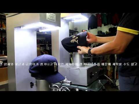 (신제품)특허등 네이버검색:모자다리미-모자세탁 모자주름복원 모자세탁소 모자복원 모자빨래방창업