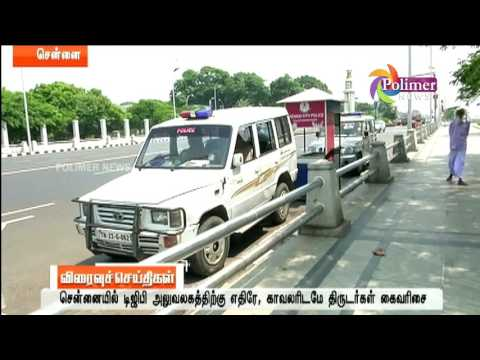 Traffic Police's mobile phone were stolen infront of DGP office | Polimer News
