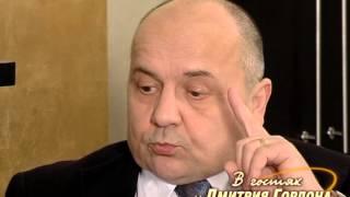 """Виктор Суворов. """"В гостях у Дмитрия Гордона"""". 1/5 (2012)"""