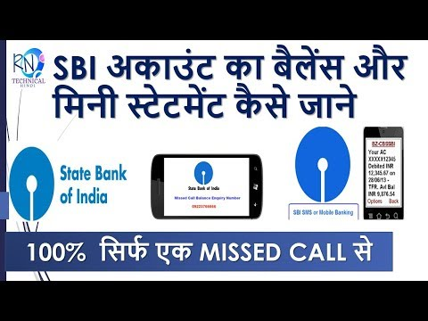 HOW TO KNOW THE BALANCE & ACCOUNT STATEMENT OF SBI ACCOUNT || RN TECHNICAL HINDI ||