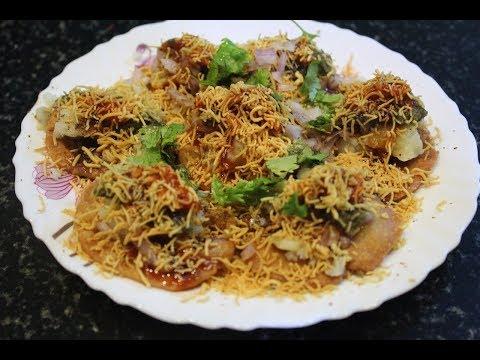 SEV POORI  || TASTY  STREET  FOOD  ||  IN  HINDI