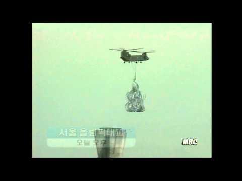 [오!마이] 올림픽대교 조형물 설치작업하던 헬리콥터 추락 3명 사망
