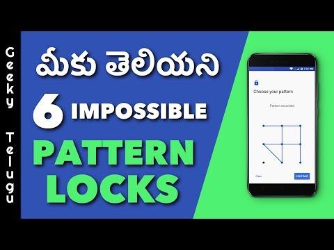 Top 6 Impossible Pattern Locks | Telugu | Geeky Telugu